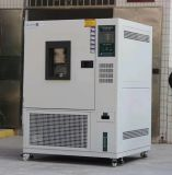 1000L高低溫試驗箱生產廠家