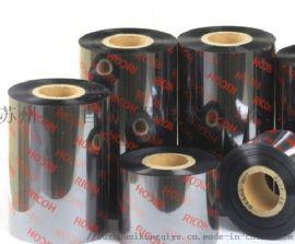 常熟铜版纸碳带理光B110A 110*300