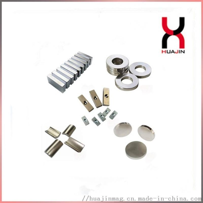 江蘇強磁磁鐵 磁鐵廠家定做釹鐵硼強磁
