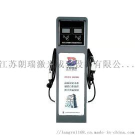 新能源充电桩器电动汽车通用交流7KW家用快充