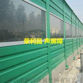 四川工厂隔音屏障,四川玻璃钢声屏障,四川降噪声屏障