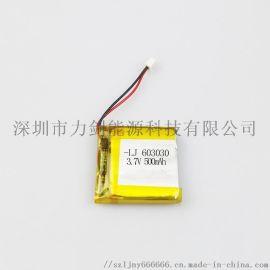 603030耐高温聚合物锂电池 3.7V行车记录仪 智能手表美容仪锂电池