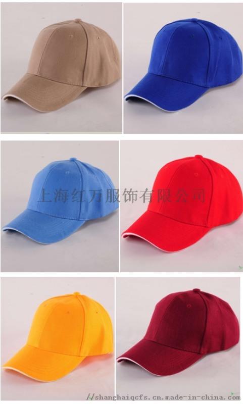 各種帽子定製 太陽帽 棒球帽 戶外帽定製 橄欖帽