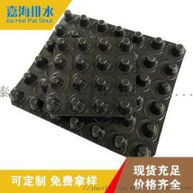 供应沧州屋顶绿化塑料排水板H25持久耐用