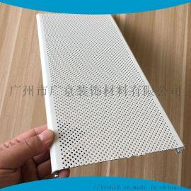 室内吊顶C型铝条扣200mm宽白色冲孔扣板天花