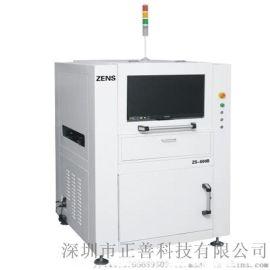 深圳SMT设备 自动光学检测仪 在线AOI