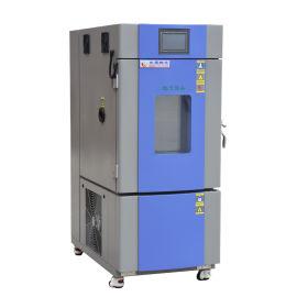 南平led专用恒温恒湿试验箱 可程式恒温恒湿机