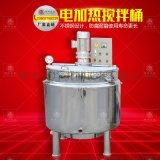 冷热缸 恒温罐 保温罐 搅拌桶