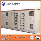 GCS型低压抽出式开关柜成纪电气
