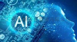 AI教育品牌:小步智学总部 智易答智能学习系统加盟
