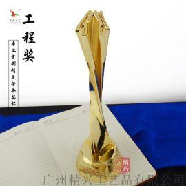 建筑工程装饰奖杯 一比一比例合金奖杯 建筑协会颁奖