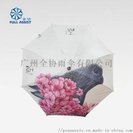 房地产经典木中棒彩印广告伞,彩图拼接伞