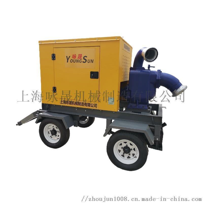 防汛抗旱8寸柴油機泵 城市防汛12寸應急移動泵