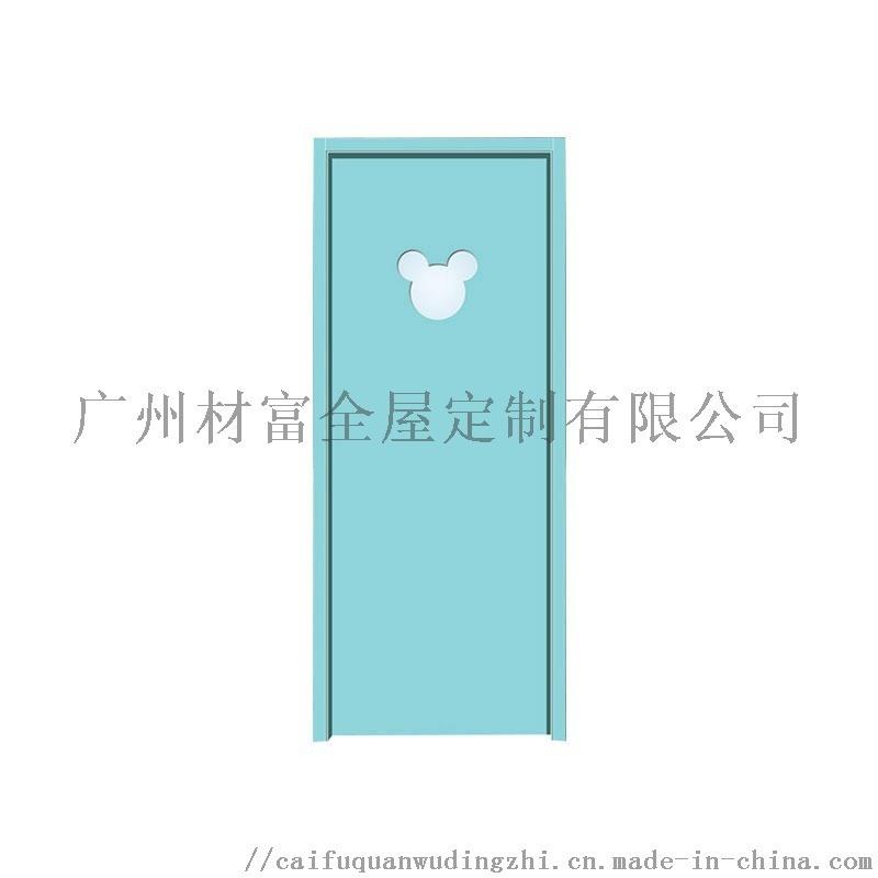 广州木门厂家定制幼儿园教室木门定做卡通室内门