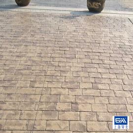 仿石水泥压印 江苏水泥压印 厂家销售水泥压印