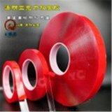 德莎 tesa4965紅膜0.01透明雙面膠帶