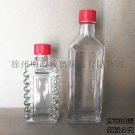 红花油瓶玻璃瓶密封瓶活络油瓶跌打酒瓶