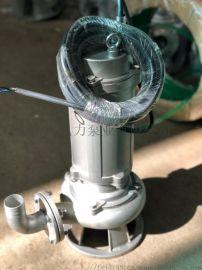 不锈钢离心泵耐腐蚀20米高扬程排污潜水泵