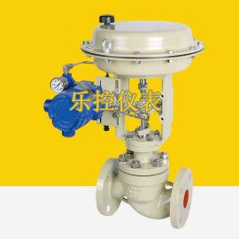 ZJHP-16KS气动薄膜蒸汽温度调节阀