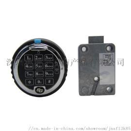 美国进口沙金电子密码锁保险箱金库门用锁SG1007