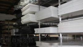 赛钢板 POM板材 聚甲醛棒板 黑色、白色、蓝色POM板、棒