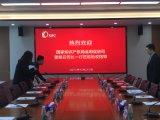 视频会议LED大屏幕选P几,1.8P显示屏开会效果