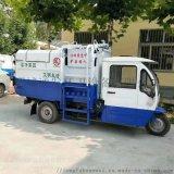 厂家直销绿化环卫垃圾车时风三轮4立方挂桶式垃圾车