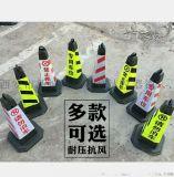 西安哪里有卖塑料路锥137,72489292
