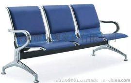 三座排等候椅、银行等候椅、三人连排椅