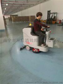 南宁驾驶式洗地机,全自动洗地机,电动洗地车