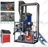EVA胶粒(MF新型立式不锈钢磨盘磨粉机)