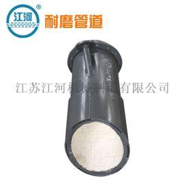 耐磨弯头,贴片耐磨陶瓷管结构,[江苏江河]厂家直销