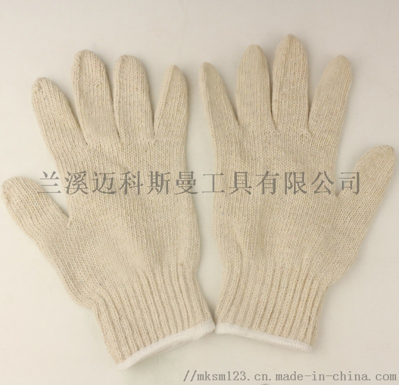 500克七針電腦機 本白棉紗 勞保工作防護