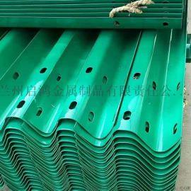 兰州喷塑护栏板厂家