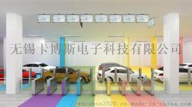 江蘇無錫卡博斯CBS-JS01校園地下車庫接送系統