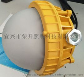 szsw8410防爆LED工作灯
