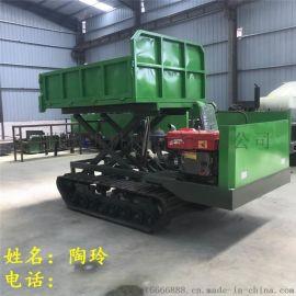 履带运输车 小型农用履带运输车 厂家直销履带运输车