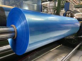 大规格蓝色PE保护膜 定制铝合金门窗蓝膜 PE蓝膜