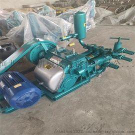 资阳BW250型注浆泵详细参数 污水注浆泵