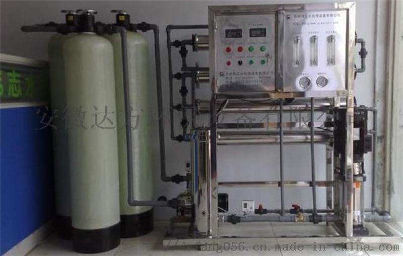 長寧區水駐極設備 熔噴布水駐極設備