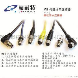M8,4芯母端线端防水连接器,焊接成型式传感器插头
