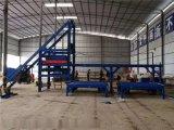 小型混凝土預製構件生產線/小型混凝土預計構件布料機自動化生產線設備