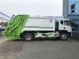 10噸垃圾車廠家 國六垃圾車批發