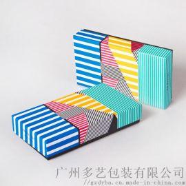 彩色天地盖礼品盒香水礼品化妆品通用包装盒定制厂家