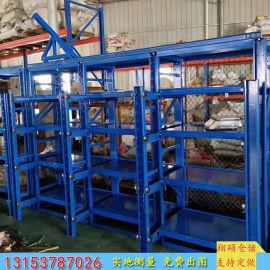 无棣吹塑模具货架MJ03滕州组合式货架量大从优