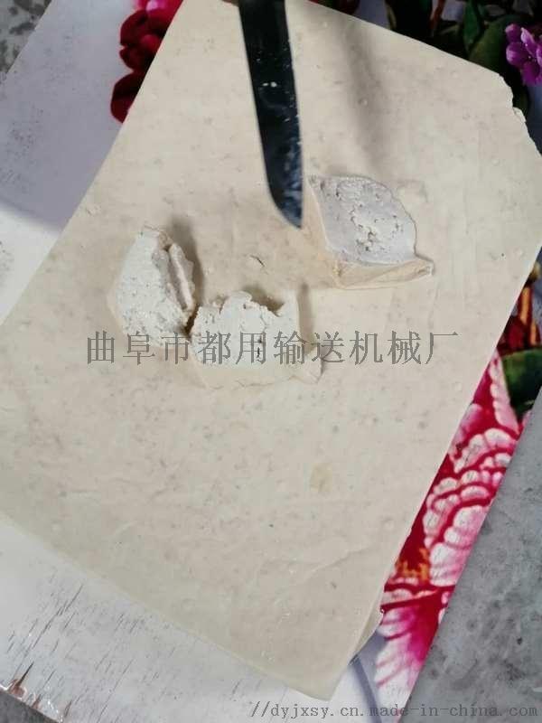 不锈钢豆腐机ljxy 家用豆腐机小型 利之健lj