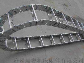 钢制拖链,塑料拖链,高速静音拖链厂家;大型钢制拖链