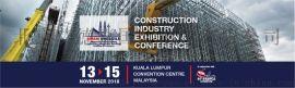2019年第8屆馬來西亞建築材料展覽會火熱招商中