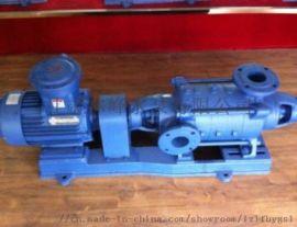 供应甘肃武威多级泵和张掖D型多级泵厂家