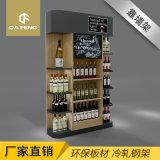 厂家直销商场酒类层格式货架 免漆板红酒展柜包柱展示陈列架
